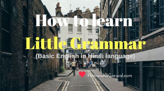 How to learn Little Grammar