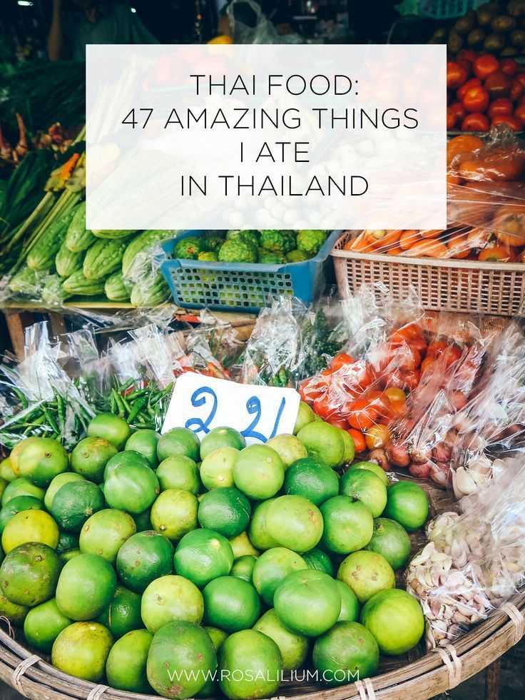 THAI FOOD: 47 Amazing Things I Ate In Thailand - the country has one of the best cuisines in the world and it's one of the main reasons I keep going back there. Here are some of the best dishes from the Thai cuisine.