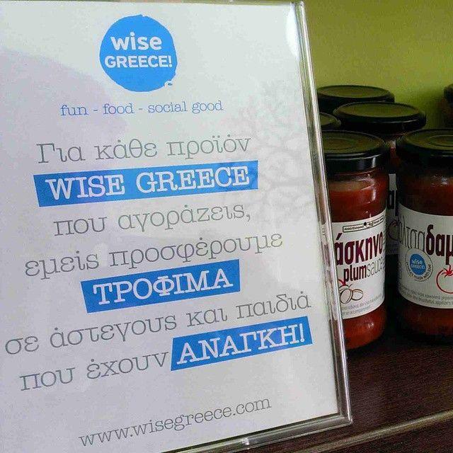 Η νέα μας συνεργασία με την Wise Greece !  We are very proud with our new collaboration with Wise Greece !
