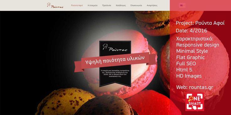 Rountas.gr – Μια έξυπνη ιδέα από την Onesmart Promotion