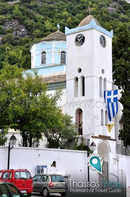 Holy Virgin Church, Panagia Thassos - www.thassos-view.com
