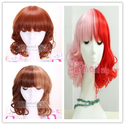 Site for Cosplay wigs