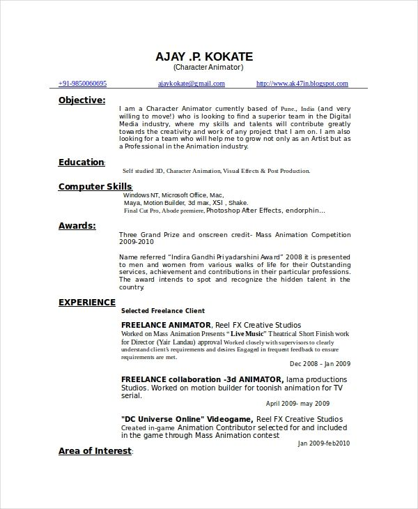 Resume Format 3d Animator With Images Resume Format Download