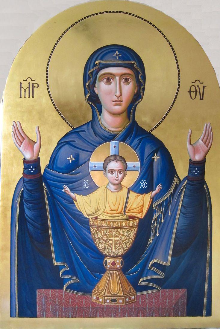 """Παναγία του Ακένωτου Ποτηρίου / Theotokos """"the Inexhaustible Chalice""""."""