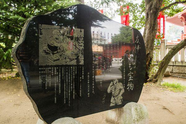 asakusa-jyoho-12 こち亀 両さんのタイムカプセル