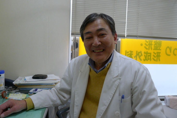 東京都杉並区「ひまわり整形・形成外科」田中良治院長先生。  外傷・やけどの治療/傷跡の形成治療が得意です。