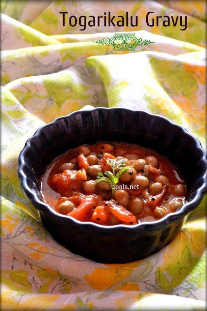 togari kaalu gravy/Tuvar gravy (No onion no garlic)  http://www.upala.net/2015/12/togari-kaalu-gravytuvar-sabji-no-onion.html