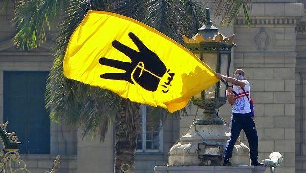 Hermanos Musulmanes abren sede en Turquía