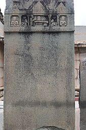 Kannada language - Old Kannada inscription dated 1057 A.D. of Western Chalukya King Somesvara I at Kalleshwara Temple, Hire Hadagali in Bellary district