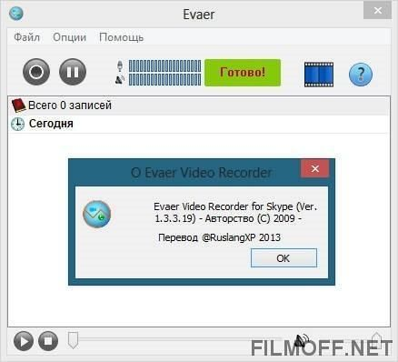 skype portable 2017 download