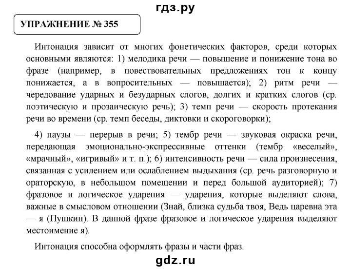 3 класс математика демидова т. Е. :: часть 1:: с. 8:: задание 3.