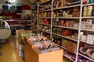 Boucherie Timgad - Proposant viande halal et produits maghrebins.