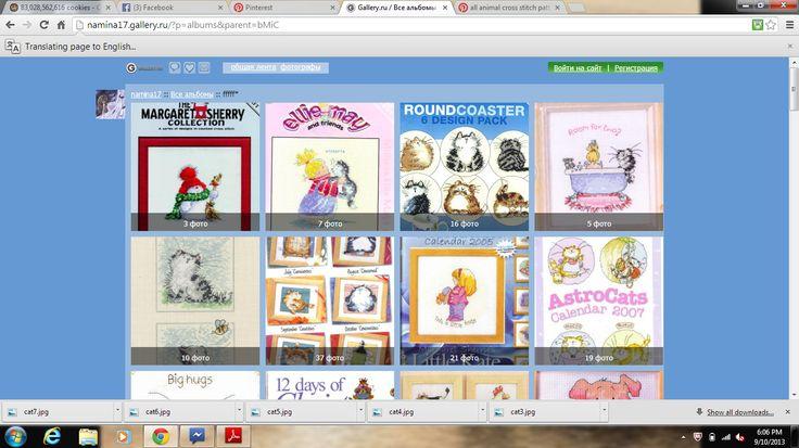 gallery   http://namina17.gallery.ru/?p=albums&parent=bMiC