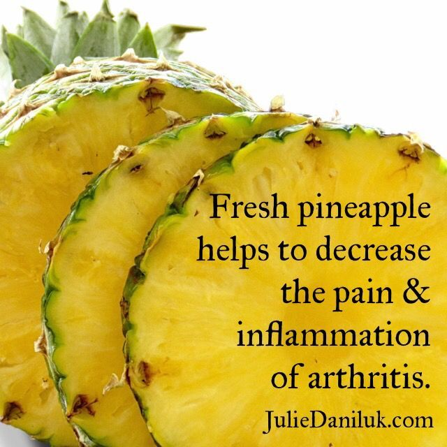 Are you pinning for pineapple? It is so sweet yet anti-inflammatory which is rare! Not only does it taste good with its vibrant tropical flavour, but it will also take good care of you by providing some immense health benefits to your body.