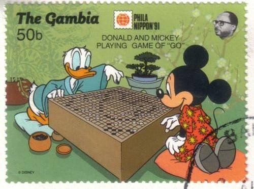 donalnd duck playing go baduk game