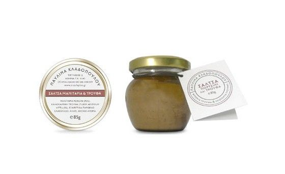 Porcini and Truffle pate.Accompanies perfectly risotto and pasta.