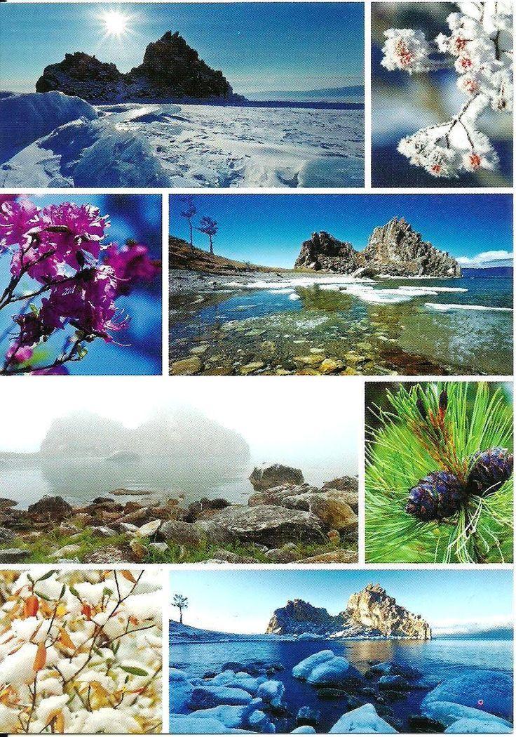Shamanka Rock, Baikal. Rusia. - Postcrossing ID : RU - 3608751. Dated 06 April 2015.