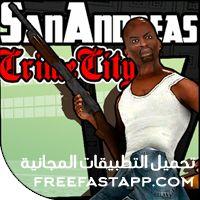 تحميل لعبة حرامي السيارات San Andreas Crime City اندرويد