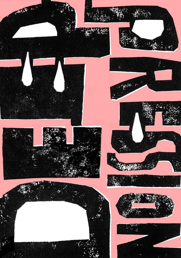 Social Propaganda Studio prezentuje poster artist: Ania Iliszko