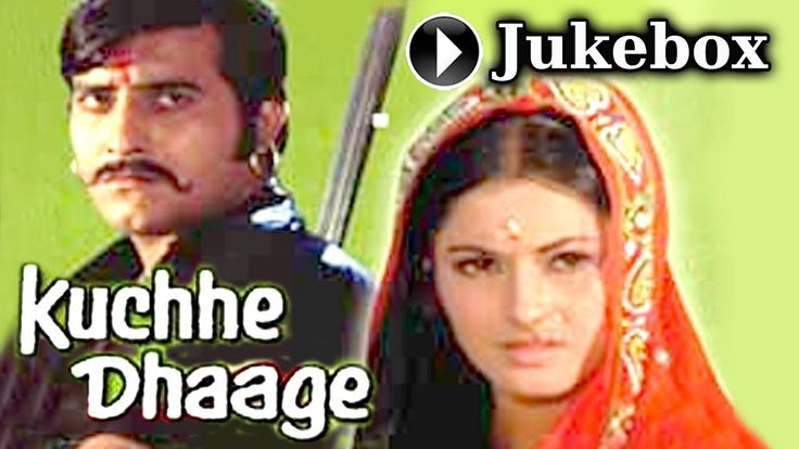Watch Kachche Dhaage Full Songs Jukebox |  Vinod Khanna & Moushumi Chatterjee watch on  https://free123movies.net/watch-kachche-dhaage-full-songs-jukebox-vinod-khanna-moushumi-chatterjee/