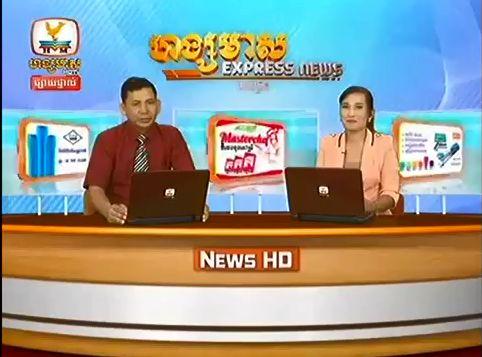 Hang Meas HDTV News