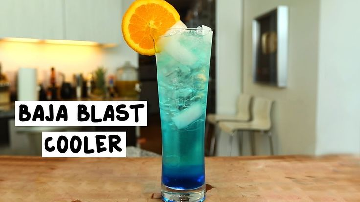 BAJA BLAST COOLER 1 oz. (30ml) Mandarin Vodka 1 oz. (30ml) Coconut Rum 1/2 oz. (30ml) Peach Schnapps 1/2 oz. (30ml) Blue Curaçao Syrup 3 oz. (90ml) Mountain Dew Baja Blast Garnish: Orange Slice PREPARATION 1. Fill a tall glass with ice and pour in mandarin vodka, coconut rum, and peach schnapps. 2. Follow with blue curaçao syrup, pouring slowly. 3. Top with Baja Blast and garnish with an orange slice. DRINK RESPONSIBLY!