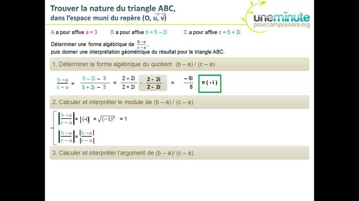 Maths Terminale S - Nombres complexes et géométrie (2)