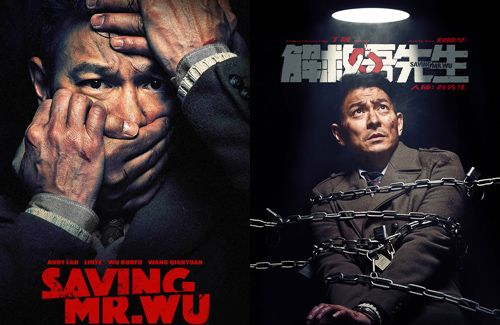 "Andy Lau portrays an abductee in new thriller, ""Saving Mr. Wu"", which is based on a true crime story."