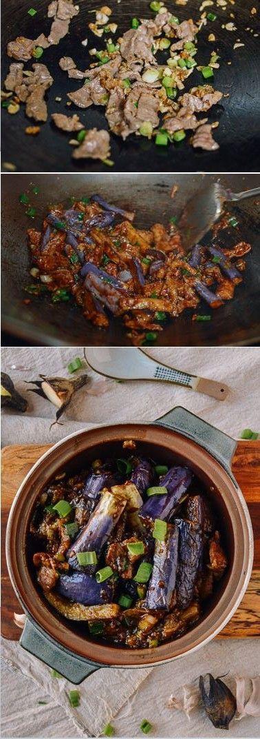 Cantonese Eggplant Casserole, 咸鱼茄子煲 Recipe by the Woks of Life