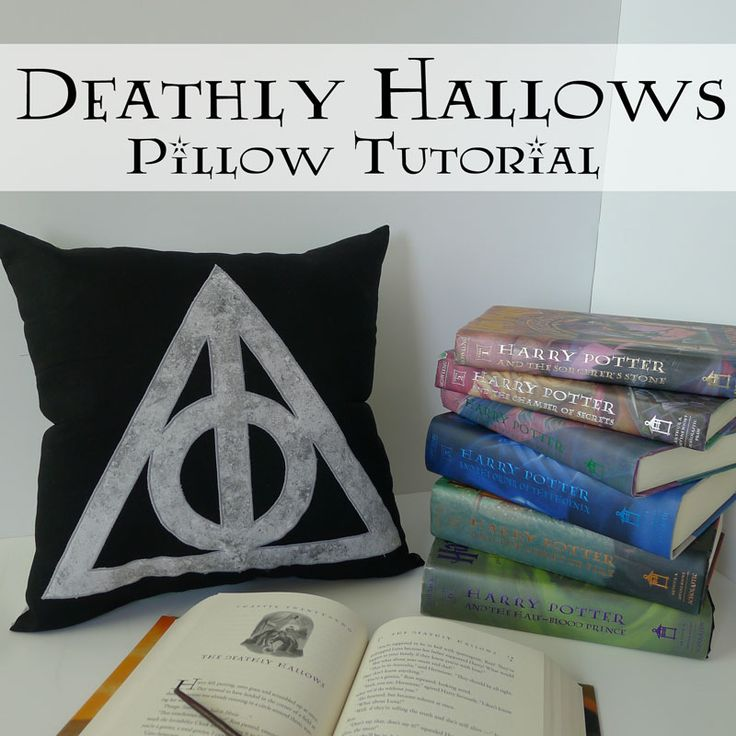 Harry Potter Deathly Hallows pillow tutorial
