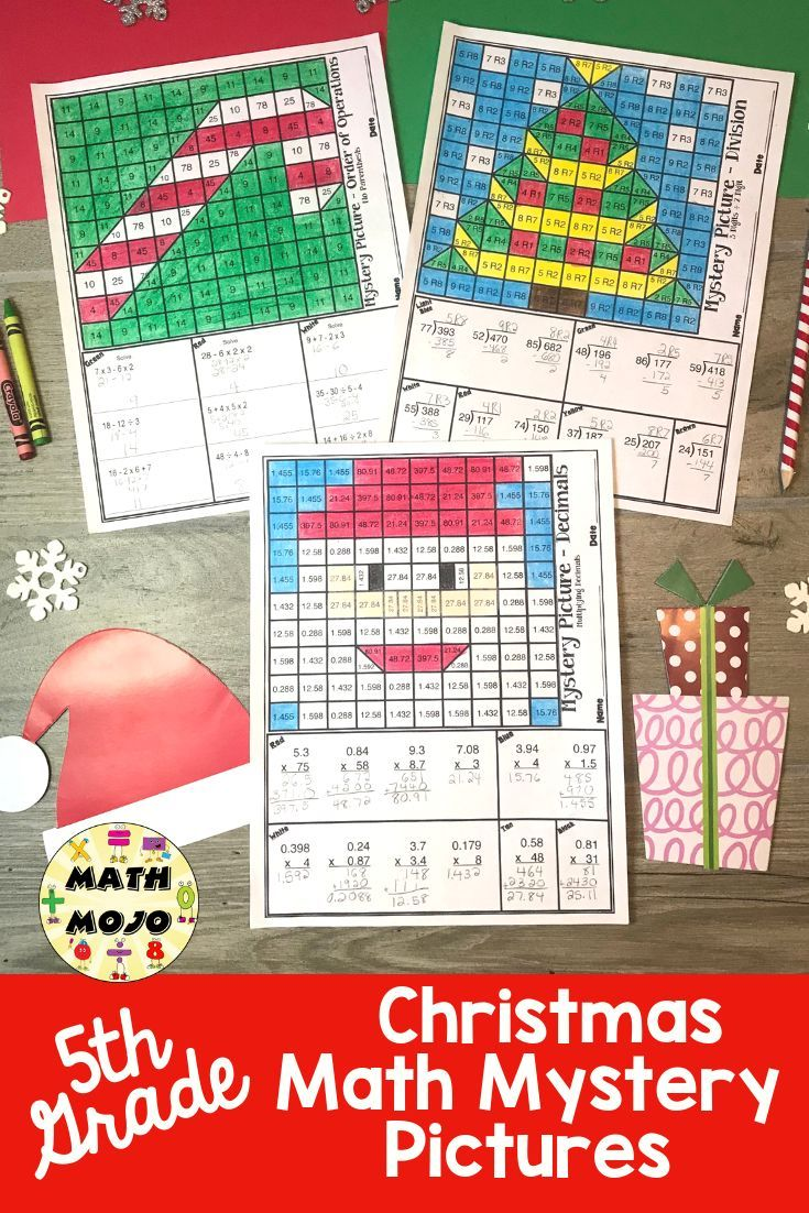 5th Grade Christmas Math: 5th Grade Math Mystery Pictures ...