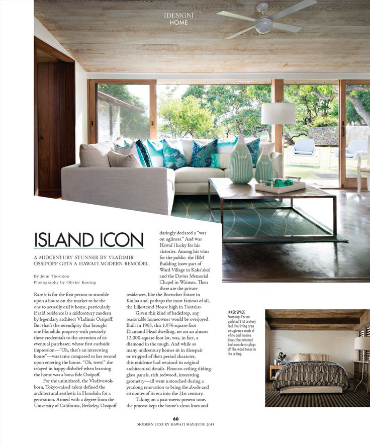Pacific Home Furniture Feature | Modern Luxury Magazine