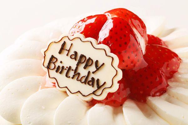 """夫や彼氏、男友達の誕生日などのお祝いの場にケーキを用意するとき、「喜んでくれるはず♡」と思って選んだケーキ、ハズしたことはありませんか?大切な男性にケーキをプレゼントするときに、気をつけたい4つのことをおさえた""""男ウケする""""人気ケーキをまとめてみました!"""