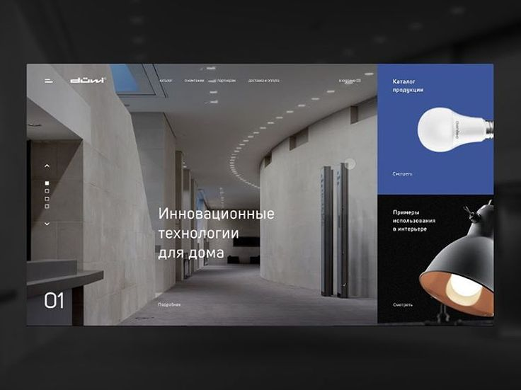 Happy Labor Day to All! To those of you working hard today here's our dose of inspiration. -------------------------------------------------- Artwork: Smart home inner page by @chipsadesign -------------------------------------------------- #userexperience #web #smarthome #home #www #webinspiration #website #interface #ux #uxdaily #ui #uitrends #userinterface #trend #trending #digital #house #automation #home #navigation #nav #html #css #products #inspira #creative #creativity #inspiration…