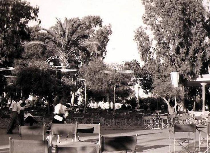 Heraklion - city center (1959-60).