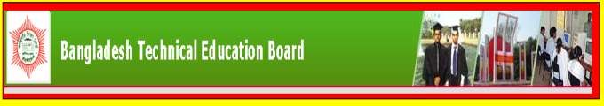 HSC Vocational Result 2013 www.bteb.gov.bd