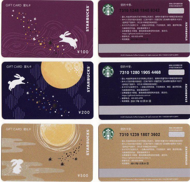 CS1405 2014 China Starbucks coffee The Mid-Autumn festival gift cards 3pcs