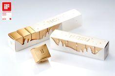 JZN MC2U on Packaging of the World - Creative Package Design Gallery