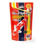 Hikari Spirulina Koi Fish Food - Mini Pellet