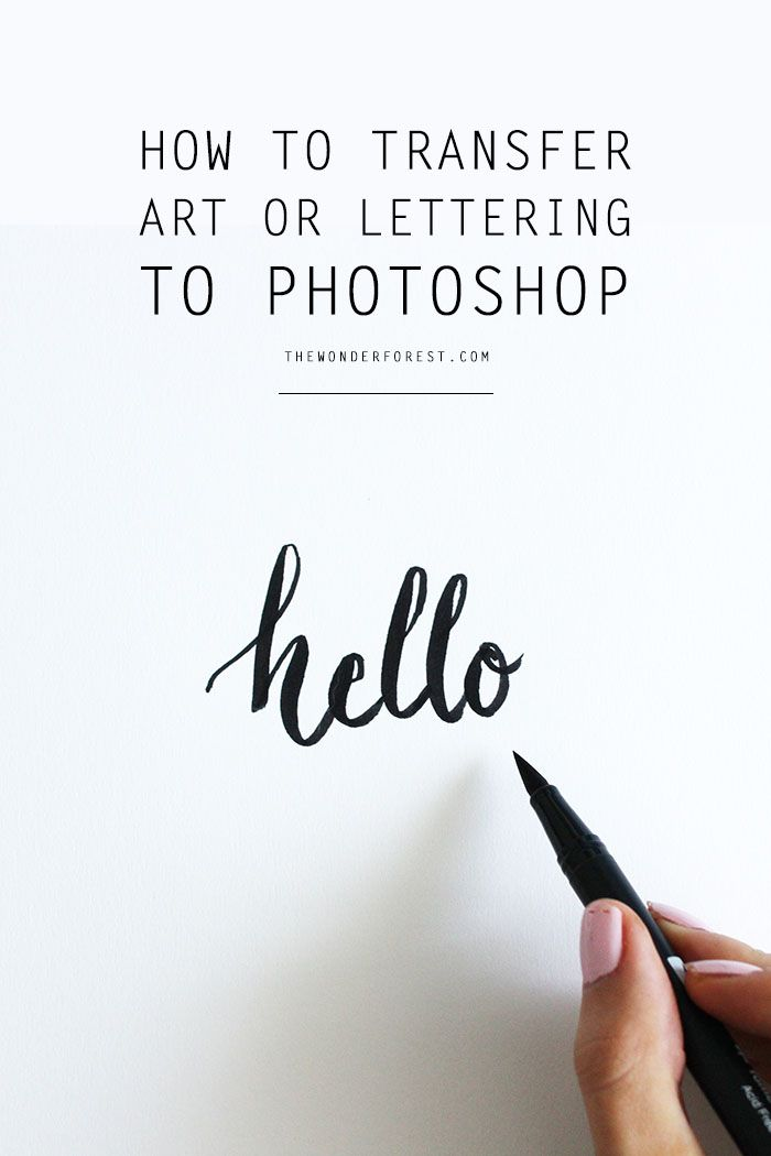 How To Transfer Artwork or Lettering to Photoshop