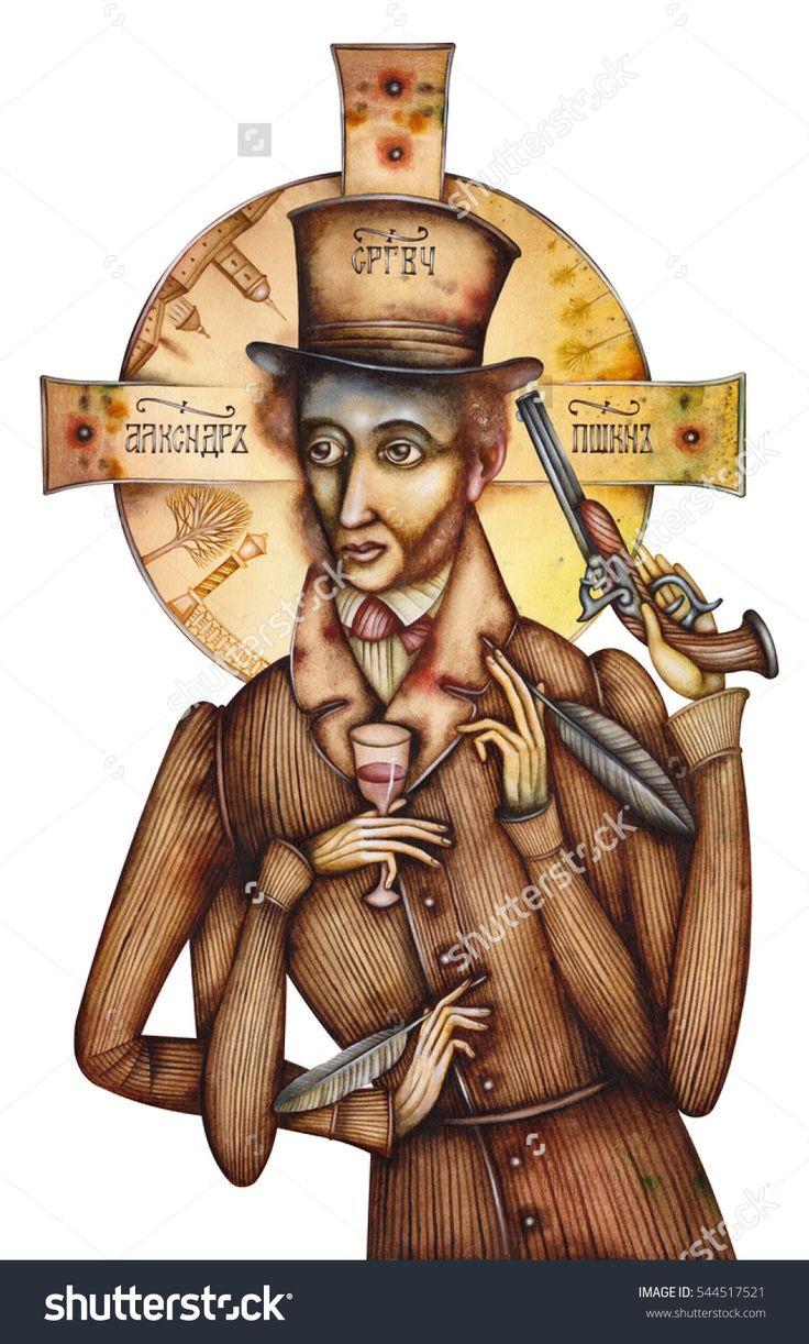 Alexander Pushkin - Caricature Of The Russian Poet And Writer by Eugene Ivanov #eugeneivanov #19th century #alexander #author #boris_godunov #captain's_daughter #caricature #cartoon #eugene_onegin #literary_arts #literature #playwright #poet #pushkin #romanticism #russia #russian_writer #writer #@eugene_1_ivanov