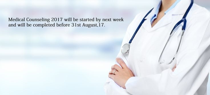Medical Counseling will be started by next week so that they are able to complete it within the 31st August'17. #EducationalUpdates www.chennaiungalkaiyil.com
