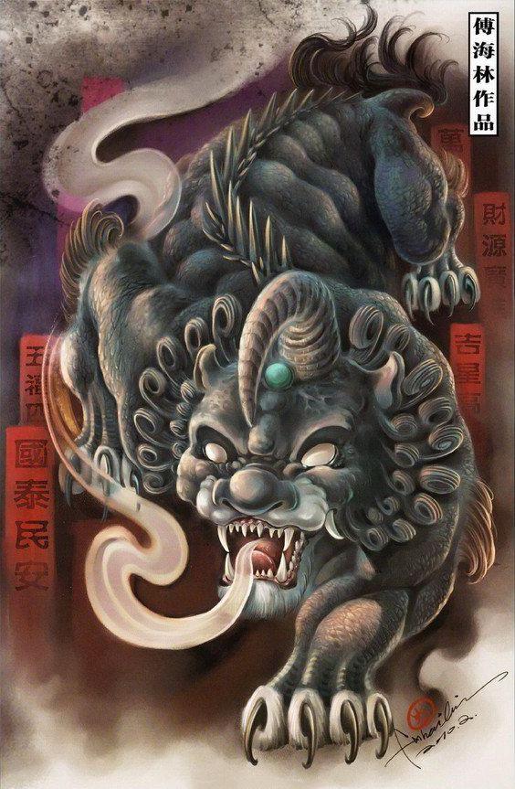 By Hailin Fu                                                                                                                                                      More