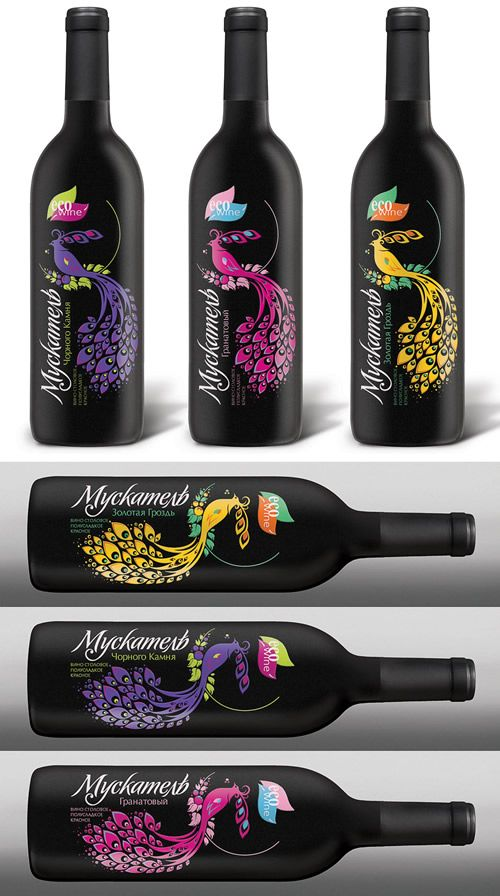 Muscatel Eco Wine Art     I'm a big fan of color. Love these colors and the images.  In celebration of #winewednesday