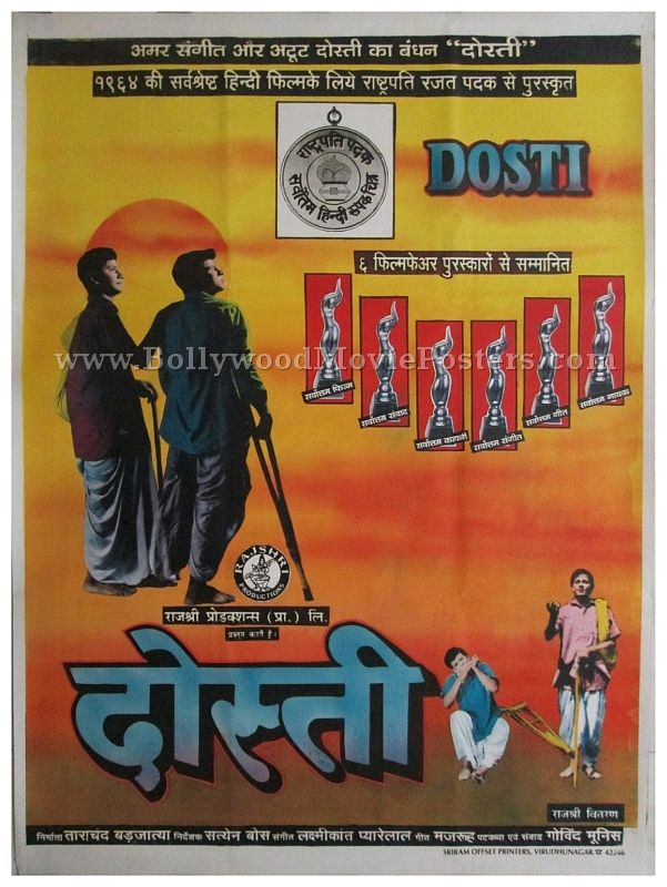 Reissue Bollywood movie poster of the super hit 1964 Hindi film Dosti (Friendship) for sale.  Featured here for sale is a reissue Bollywood movie poster of the 1964 award winning black and white Hindi film which featured Sudhir Kumar, Sushil Kumar & Sanjay Khan (debut).  The film's touching plot that captured the friendship between two physically challenged individuals won critical acclaim.  <em>Dosti was declared a super hit at the box office. The film was nominated for seven Filmfare…