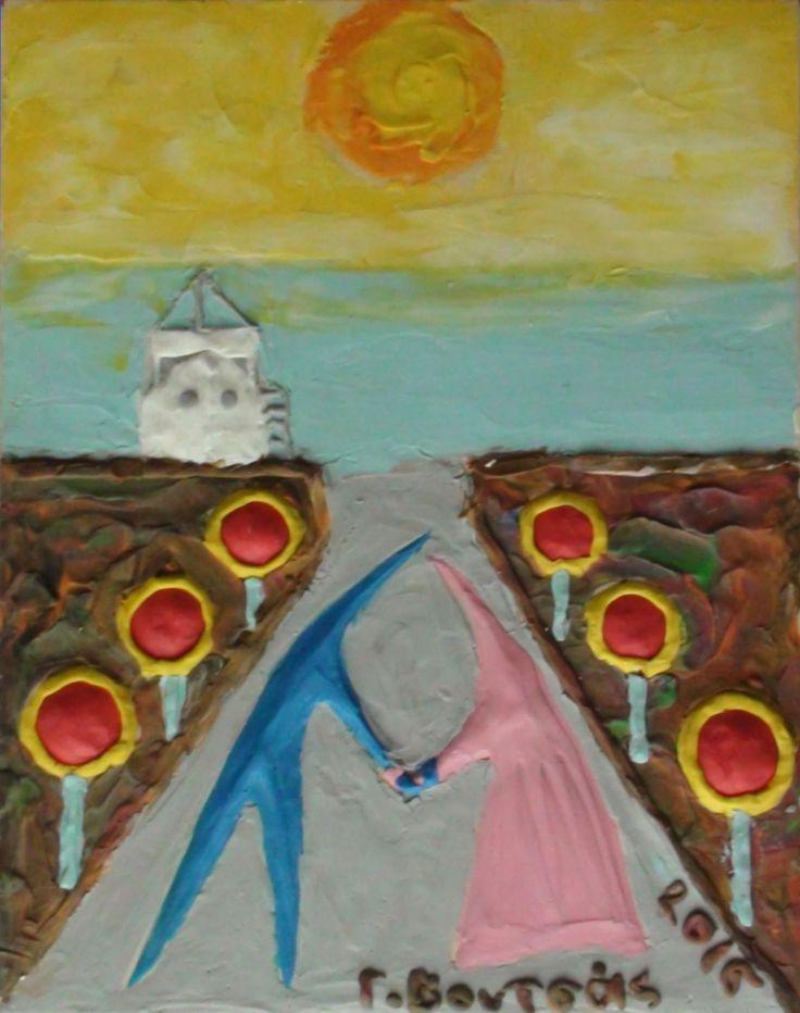 Plasticine Art - The jurney