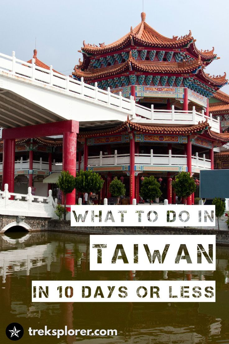 Plan out your first trip to Taiwan with this 10-day itinerary that give you a first glimpse of the whole Taiwan mainland.