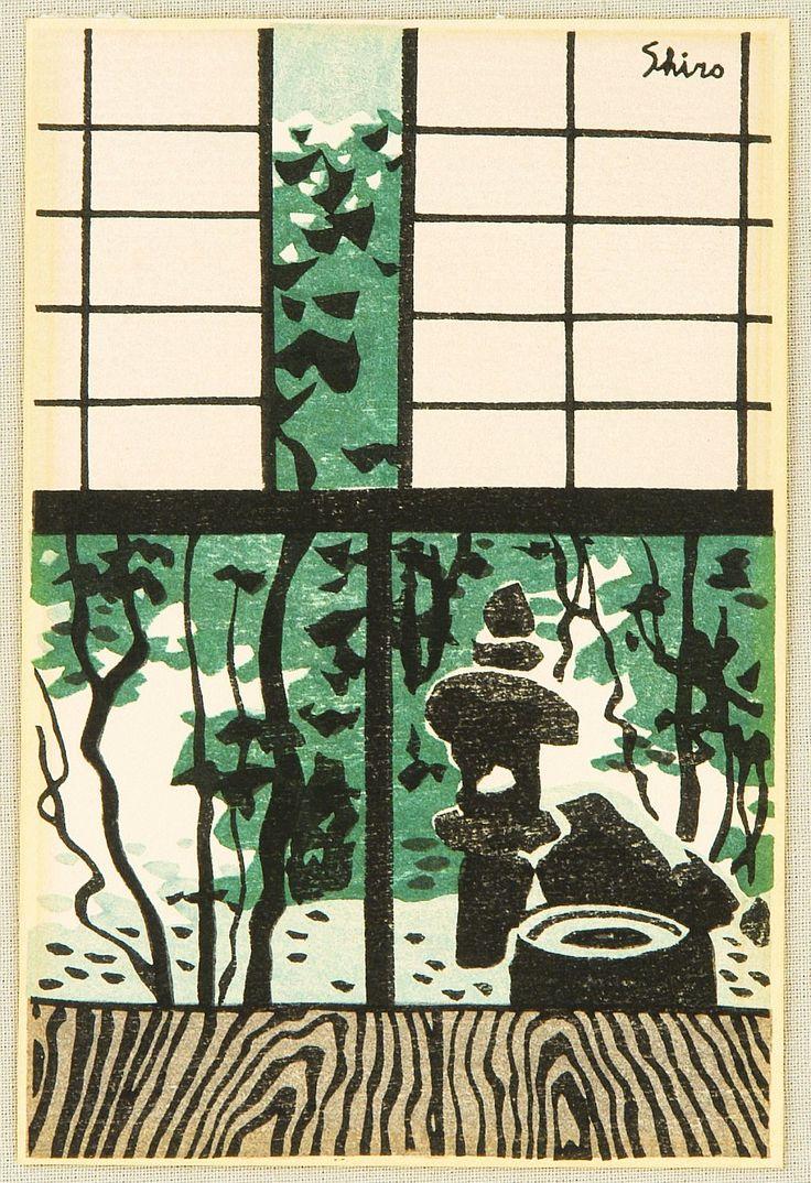 Garden by Shiro Kasamatsu (1898-1992), Woodblock print ca. 1950-60s