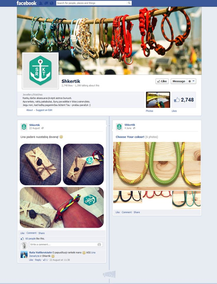 facebook.com/Shkertik #FacebookDesign