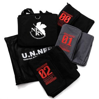 picture of Evangelion: 3.0 You Can (Not) Redo NERV Luggage Room Bag 1